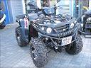 AEON Crossland 400 4X4, 74.995 kr