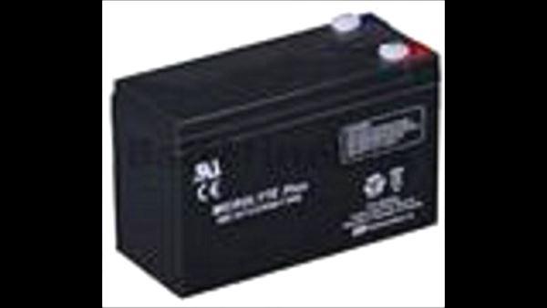 Batteri 75Ah