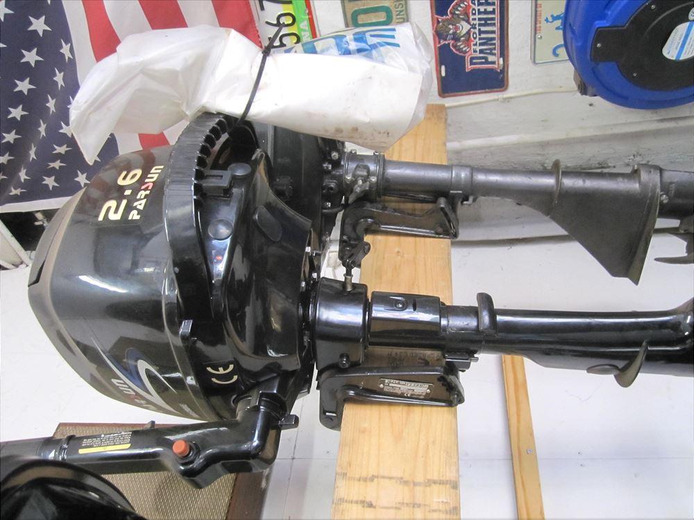 Parsun 2,5 hk Motor