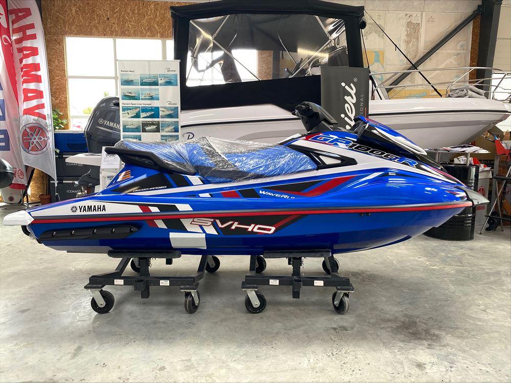 Yamaha GP1800R SVHO